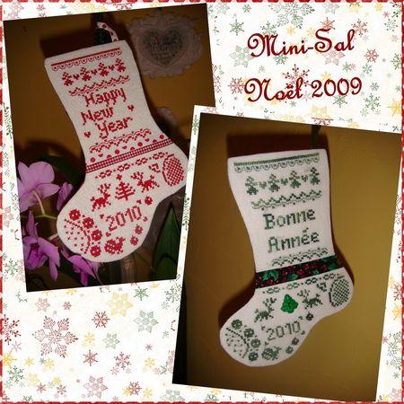 botte Noël 46146477 p