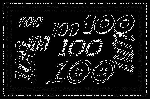 100e-abo