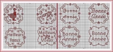 181110-larchedeclaire-bonne-annee