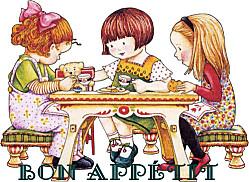 Bon appétit fillettes