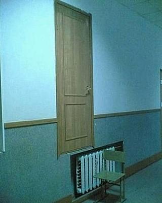 Porte R 7
